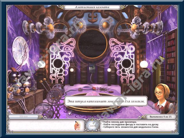 Взломанная игра легенд 2. пазл Легенды 2. Полотна Богемского замка.
